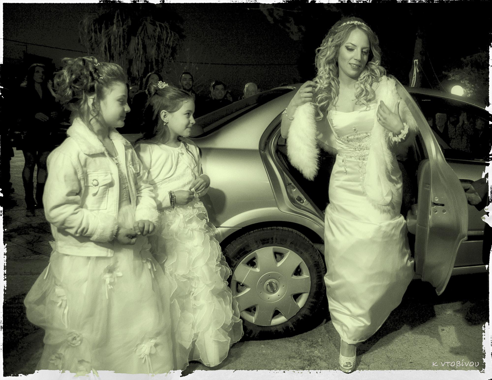 Γαμος στη Χαλκιδα