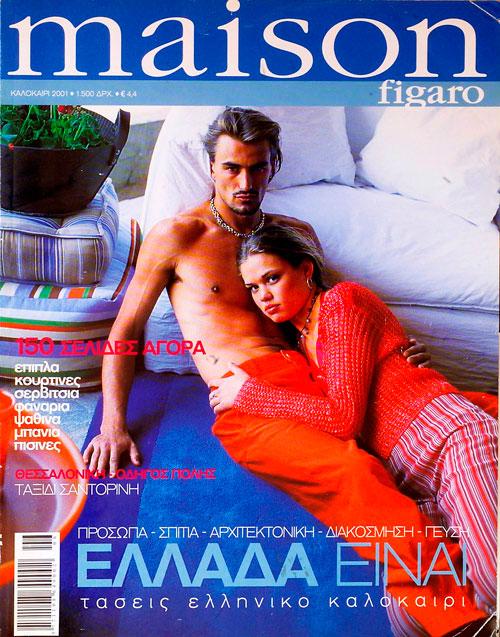 Σπίτι στη Μύκονο για το περιοδικό Maison Figaro καλοκαίρι 2001
